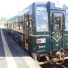 くま川鉄道 KUMA1 乗車記 と 人吉鉄道ミュージアムMOZOKAステーション868訪問記