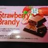 ストロベリーブランデー!生チョコが美味いロッテのお酒が効いたチョコ菓子
