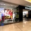 アクティビティとシティを楽しむバンクーバー旅行@パシフィックセンターでショッピングこけら落とし