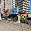 街の変化を微かに感じる時(其の三)新しいカフェのオープン!?