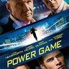 「パワー・ゲーム」 2013