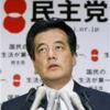 ◇岡田克也党震災対策本部長の空気が読めない発言