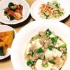 塩対応のマーボー豆腐*酸辣湯麺
