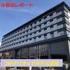 JWマリオットホテル奈良 宿泊レポート