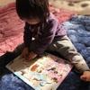 2歳の長女がパズルにハマった話