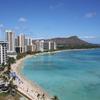 【シコウサクゴ】夏休み直前だから取れるハワイ特典航空券ビジネスクラスの世界 |ANA平会員はハワイビジネスクラスを何席まで確保できるのか?
