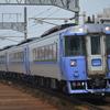 新歓ツアー旅行記&鉄道展のお知らせ