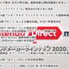 「Nintendo Direct mini ソフトメーカーラインナップ 2020.10」が公開!