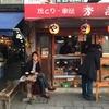 鎌倉・レンバイ周りのお店たち(秀吉、大新、パラダイスアレイetc)