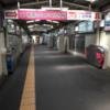 桑名駅周辺をブラブラ