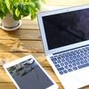 書面をテキスト化する方法(Googleドキュメント、office lens)