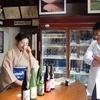 蔵元訪問:田中屋酒造店(長野県飯山市)