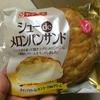 ホイップクリームとカスタード風味クリーム 山崎製パン シューdeメロンパンサンド 実食レビュー