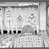 今日の原子おはじきは「『GTO パラダイス・ロスト』にて、刑務所でカマドウマを食べさせられたハゲがうらみの炎を燃やしていた回」をご紹介します!