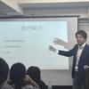 中野太智さんの「愛されステップメールセミナー」参加レポート