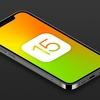 Appleの更新したWebKitに「iOS 15」と「macOS 12」を確認