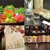【オススメ5店】大船・戸塚・東戸塚・保土ヶ谷(神奈川)にある創作和食が人気のお店