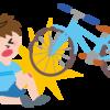 自転車保険が義務化になったけど…?罰則や個人賠償責任保険の有無など加入前に知っておくこと