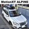 THULE MotionXT ALPINE ブラック をスバル(エクシーガ)クロスオーバー7にTHULEスクエアバーのセットで取付した事例の紹介