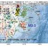2017年09月15日 07時00分 千葉県東方沖でM3.0の地震