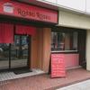 Rosso Rosso(ロッソ ロッソ)/ 札幌市中央区北1西10丁目 原田ビル 1F