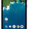 Android One S5を一括0円でキャッシュバック3.5万円をもらう方法!【Softbank】