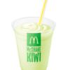 McDonald'sのマックシェイク完熟キウイ