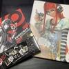 【レビュー】副島成記さんの公式画集&ペルソナ5アニメーション資料集を買いました。