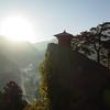 山形 YAMAGATA
