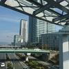 京電を語る33…ニュータウン