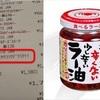 激辛料理が苦手な人でも食べられる韓国料理「スンドゥブ」が激ウマですっ。