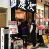 麺匠 慶次(大阪市)