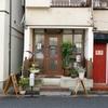 横浜戸部「キッチン&カフェ La Coppe(ラコッペ)」