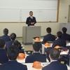 平成27年度消防職員救助科救助課程(第25期)教育が始まりました。