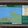立石山と芥屋海水浴場