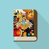 「辻村深月さん絶賛!!」という本を読んでみた。『虹いろ図書館のへびおとこ / 櫻井 とりお』はこんな本!(ネタバレなし)