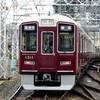 阪急京都線乗車記①鉄道風景233…0201018