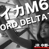 【高円寺】ライカM6とILFORD DELTA100でモノクロポートレート【中野】