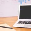 【何から学ぶ?】プログラミング初心者・入門者向けにおすすめの言語を紹介!