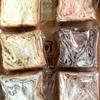 「京都祇園ボロニヤ」と「Mei's Table 」のパンをお取り寄せしてみた