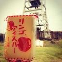 東京ハイツブログ