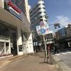 ジム体験取材企画第5弾【渋谷にこんな素敵なジムがあるって知ってた?HMC JAPANでパーソナルトレーニングを受けてきたよ!】
