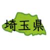 安い薬局ランキング【埼玉】地図に基本料をプロットしてみました(2018年)
