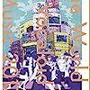 今週のボカロ関連ニュースまとめ:2018/3/11-3/17