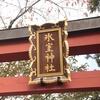 【観光】やっぱり奈良の大仏付近は見どころが多かった(後半)