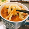 【R】ゴワゴワの極太麺に驚愕!名古屋駅から徒歩5分の場所にある個性派ラーメン店
