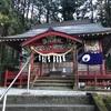 秩父荒川、浅間神社