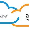 超簡単!VMware Cloud onAWSのログ収集!