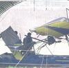 水戸市の『ウルトラライトプレーン』墜落で運輸安全委員会が調査!墜落現場近くでは電線が切れていた!!
