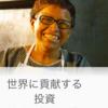 −50万円!!!クラウドクレジット投資顛末記